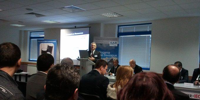 """U Sofiji održana 5. međunarodna konferencija """"Smanjenje gubitaka vode u vodovodnim sistemima"""""""