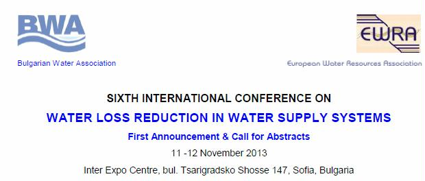 """6. Međunarodna konferencija """"Smanjenje gubitaka u vodovodnim sistemima"""" – Sofija (11.-12. Novembar)"""