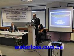 """CalcuLEAKator predstavljen na 6. Međunarodnoj konferenciji """"Smanjenje gubitaka vode"""" u Sofiji"""